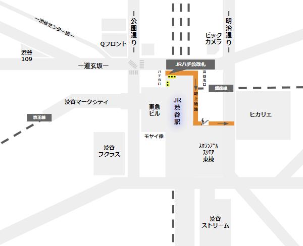 渋谷ヒカリエへの行き方(JR線ハチ公改札からの経路)