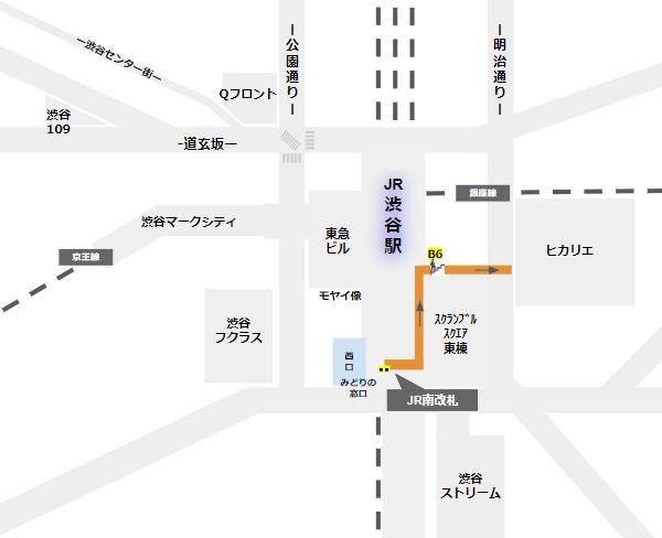 渋谷ヒカリエへの行き方(JR線南改札からの経路)
