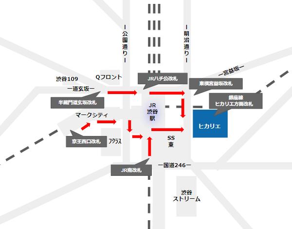 渋谷ヒカリエへの行き方(各路線主要改札からの経路)