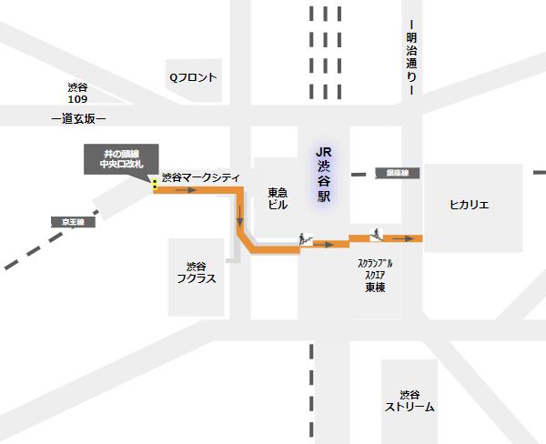 渋谷ヒカリエへの行き方(京王井の頭線中央口改札からの経路)