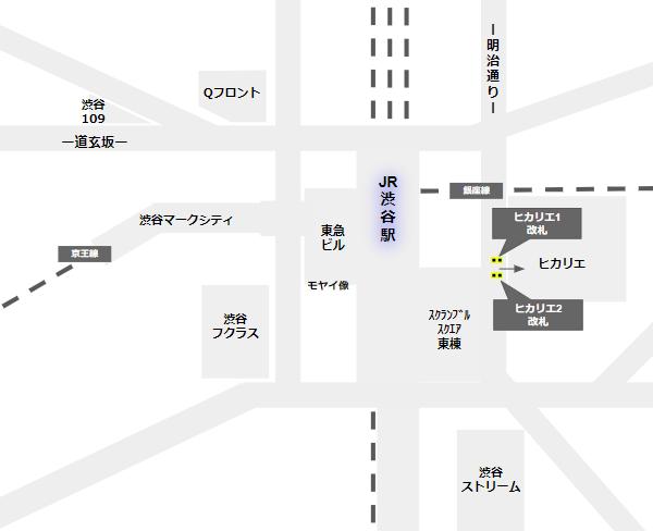 渋谷ヒカリエへの行き方(東急線ヒカリエ改札からの経路)