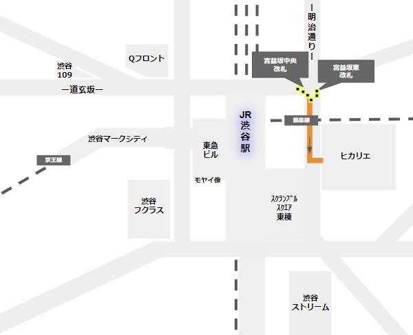 渋谷ヒカリエへの行き方(東急線宮益坂改札からの経路)