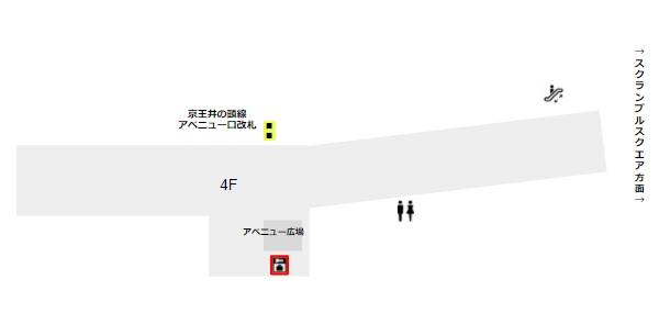 渋谷マークシティロッカー(アベニュー広場の奥)