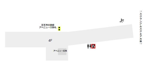渋谷マークシティロッカー(トイレ横)