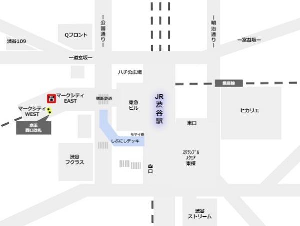 マークシティ(EAST)啓文堂書店前のロッカーの場所