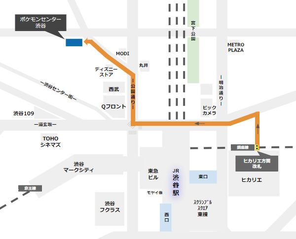 ポケモンセンター渋谷への行き方(銀座線ヒカリエ方面改札からの経路)