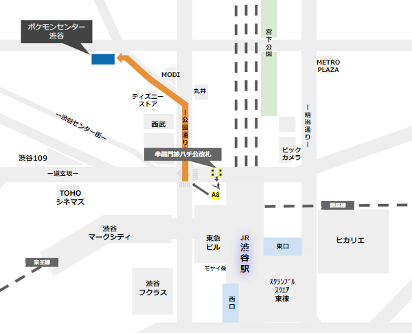 ポケモンセンター渋谷への行き方(半蔵門/田園都市線ハチ公改札からの経路)