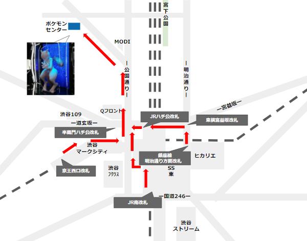 ポケモンセンターへの行き方マップ(渋谷駅からの経路)