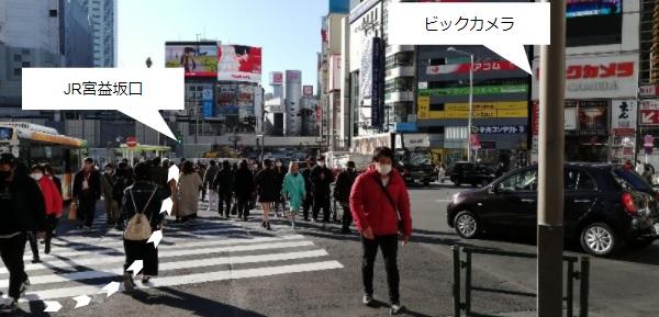 渋谷駅ビックカメラ前の交差点