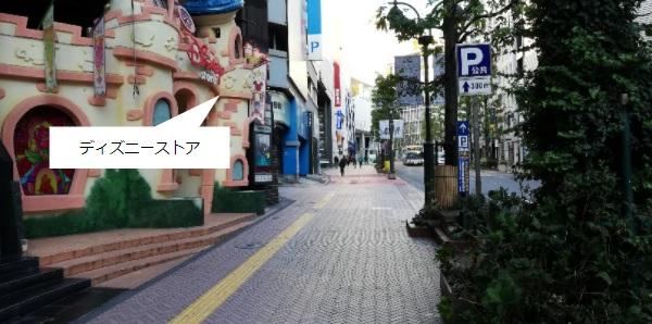 渋谷ディズニーストア前
