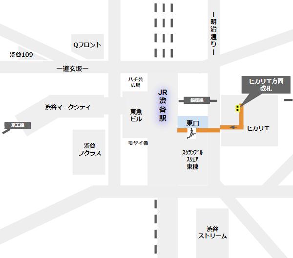 渋谷駅東口への行き方(銀座線ヒカリエ方面改札からの経路)