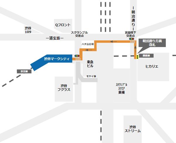 渋谷マークシティへの行き方(銀座線明治通り方面改札からの経路)