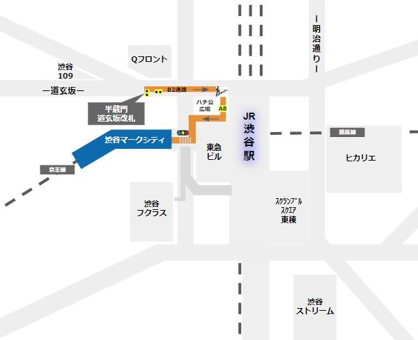 渋谷マークシティへの行き方(半蔵門線道玄坂改札からの経路)