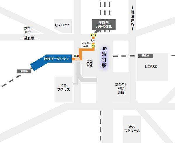 渋谷マークシティへの行き方(半蔵門線ハチ公改札からの経路)