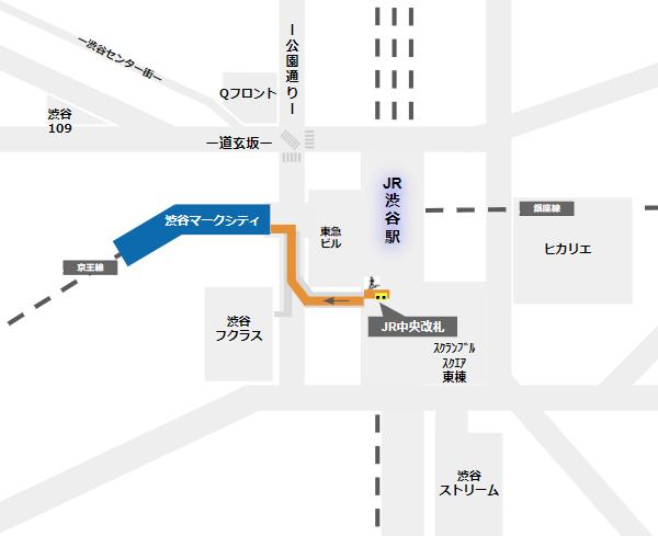 渋谷マークシティへの行き方(JR線中央改札からの経路)