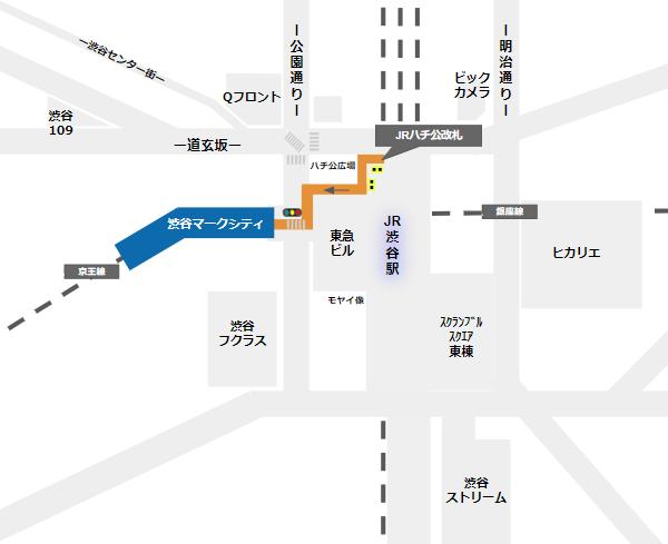 渋谷マークシティへの行き方(JR線ハチ公改札からの経路)