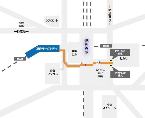 渋谷マークシティへの行き方(東急線ヒカリエ改札からの経路)