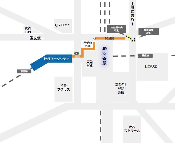 渋谷マークシティへの行き方(東急線宮益坂改札からの経路)