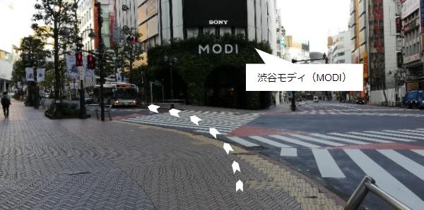 渋谷モディ前