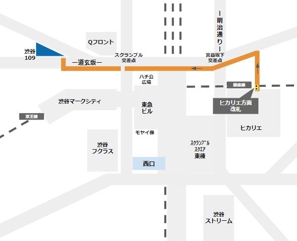 渋谷109への行き方(銀座線ヒカリエ方面改札からの経路)
