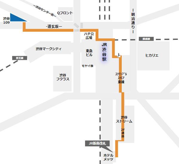 渋谷109への行き方(JR線新南改札からの経路)