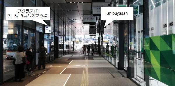 渋谷Shibuyasanの場所
