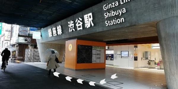 銀座線渋谷駅明治通り方面改札前(高架下)