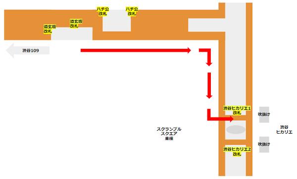 ヒカリエへの行き方(半蔵門/田園都市線から)
