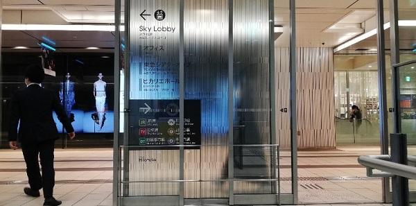 渋谷ヒカリエ銀座線「ヒカリエ方面改札」前