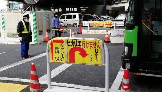 渋谷ヒカリエへの行き方(横断禁止エリアに注意)