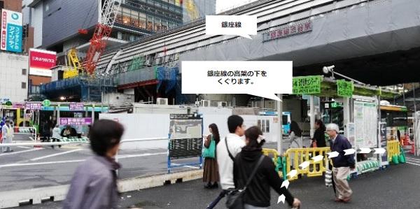 渋谷駅東口バスターミナル前