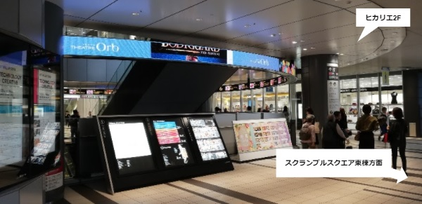 渋谷ヒカリエの2F出入り口
