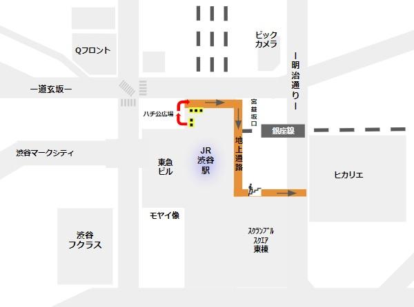 渋谷ヒカリエ行き方(ハチ公改札からの経路)