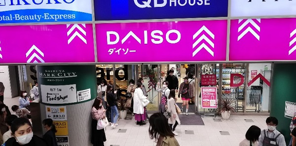 渋谷マークシティのダイソー