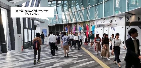 渋谷スクランブルスクエアエスカレーター