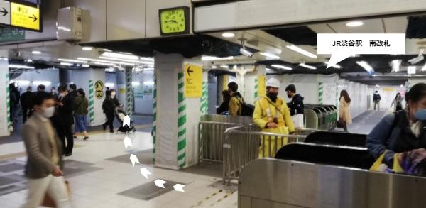 JR渋谷駅南改札前