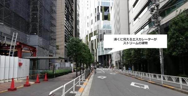 JR渋谷駅新南口、ストリーム前
