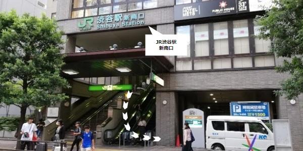 渋谷駅JR新南口前