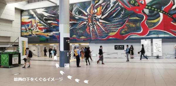 京王線渋谷駅岡本太郎の絵画下