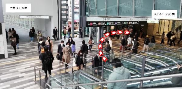 渋谷スクランブルスクエアのエスカレーター