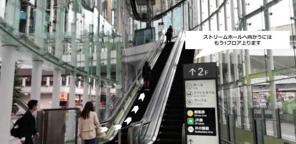 渋谷ストリームホールに向かう通路