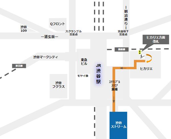 渋谷ストリームへの行き方(銀座線ヒカリエ方面改札からの経路)