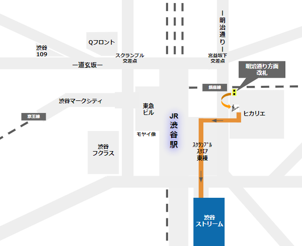 渋谷ストリームへの行き方(銀座線明治通り方面改札からの経路)