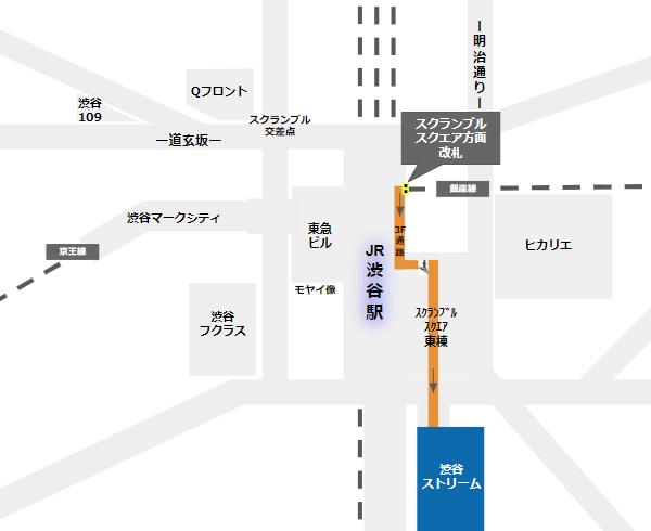 渋谷ストリームへの行き方(銀座線スクランブルスクエア方面改札からの経路)