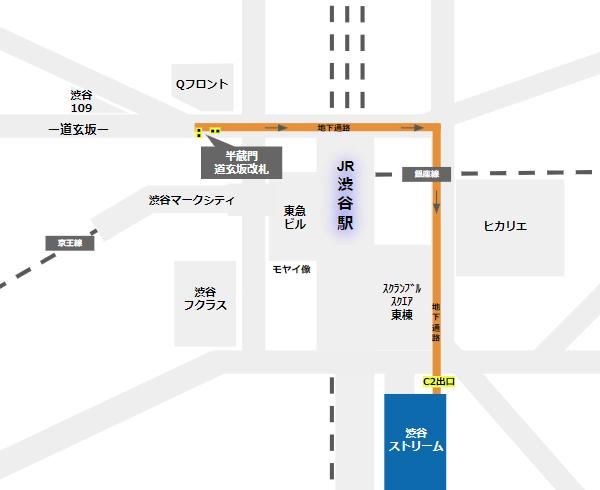 渋谷ストリームへの行き方(半蔵門線道玄坂改札からの経路)