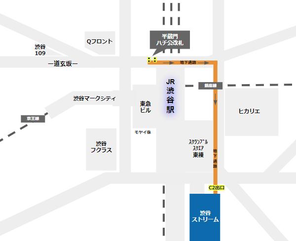 渋谷ストリームへの行き方(半蔵門線ハチ公改札からの経路)