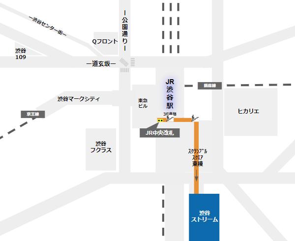 渋谷ストリームへの行き方(JR線中央改札からの経路)