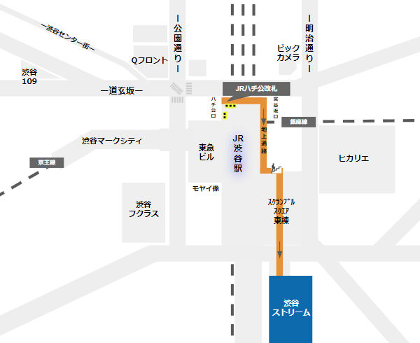渋谷ストリームへの行き方(JR線ハチ公改札からの経路)