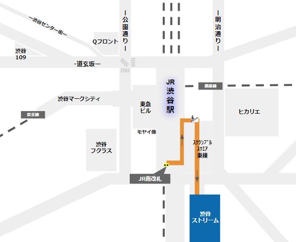 渋谷ストリームへの行き方(JR線南改札からの経路)