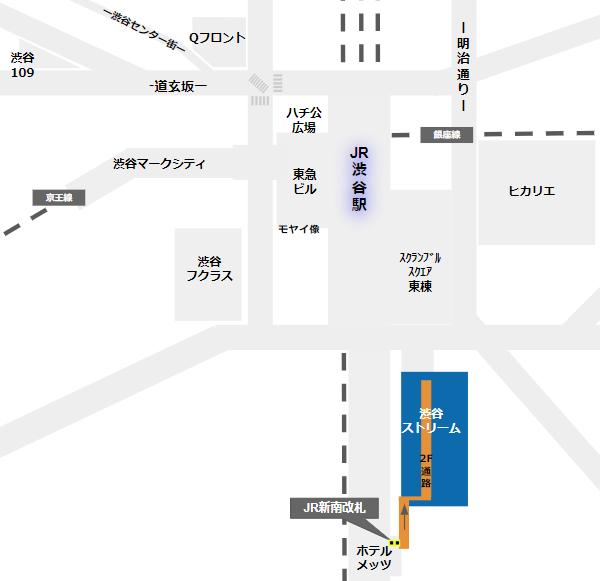 渋谷ストリームへの行き方(JR線新南改札からの経路)